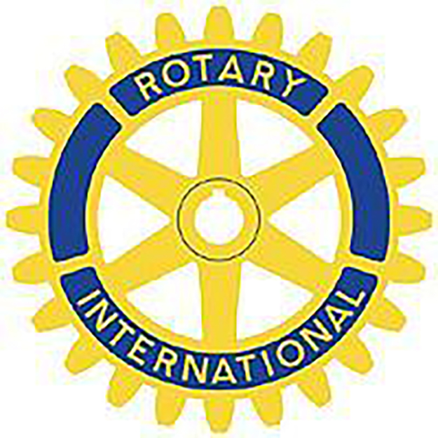 logo for Rotary Club
